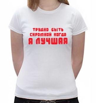 Купить футболку в Перми