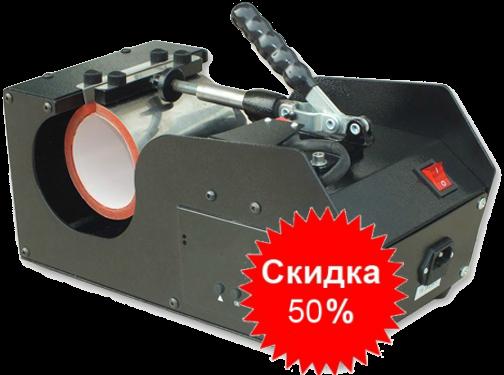 Термопресс кружечный Модель 823 (NEW) за 4300р!