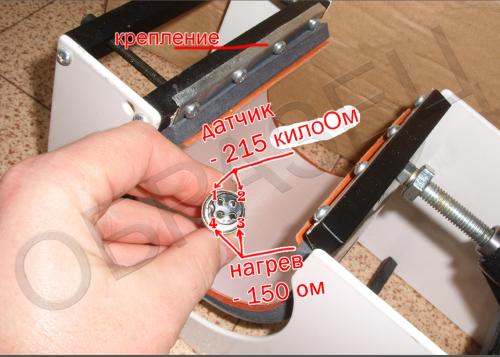 Как подобрать термоэлемент на Ваш термопресс