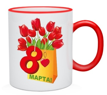 Подарки любимым дамам на 8 Марта!