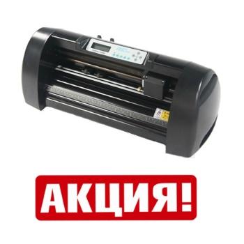Режущий плоттер 365 за 13100 руб!