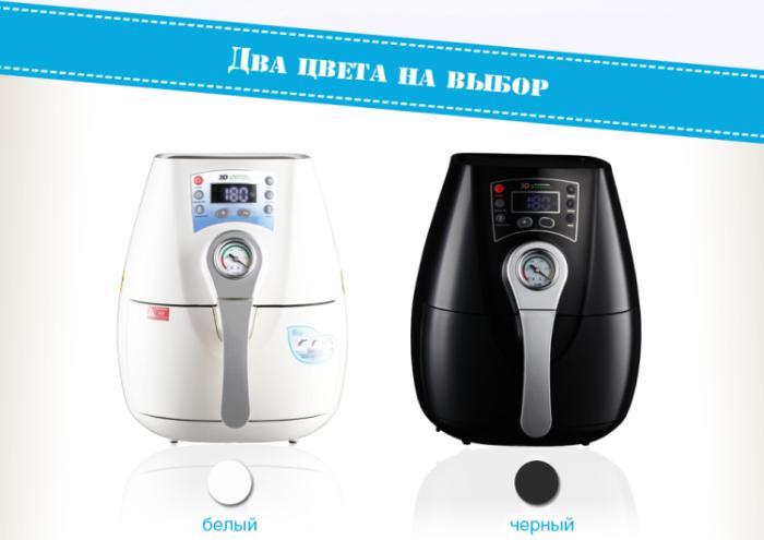 Вакуумный-мини. термопресс STARTER для Кружек - в двух цветовых вариантах