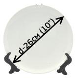 Тарелка фарфоровая белая 10 (для 3D термопресса)
