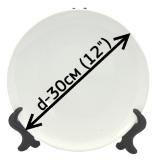 Тарелка фарфоровая белая 12 (для 3D термопресса)